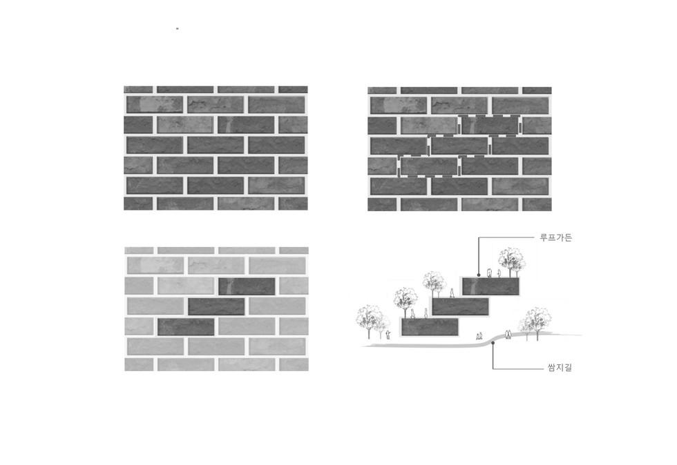 에코바이오 컨셉-1.jpg