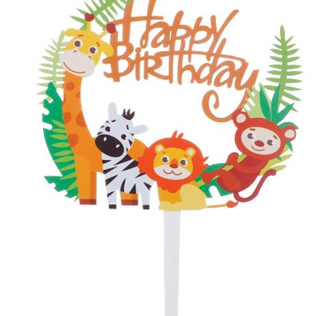 Jungle Theme - Happy Birthday Cake Topper