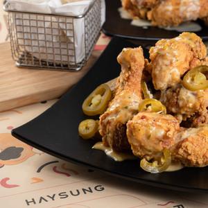 Spicy Jalapeño Chicken