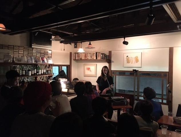 Bar Roji in Tokyo, Japan. 2018