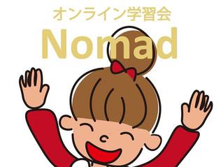 【泉北子ども未来基金】ノ・マドのオンライン学習が1ヶ月無料になるバウチャーを発行します!