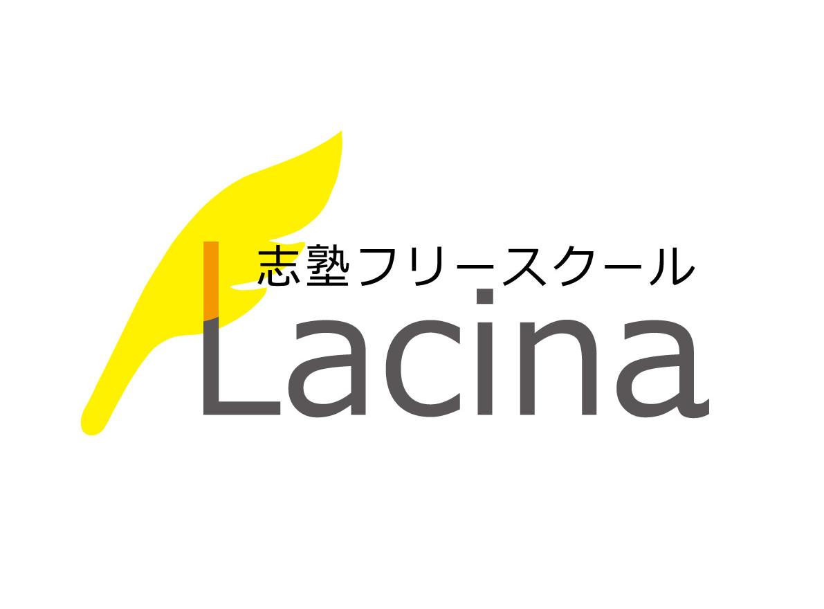 ラシーナのロゴマーク