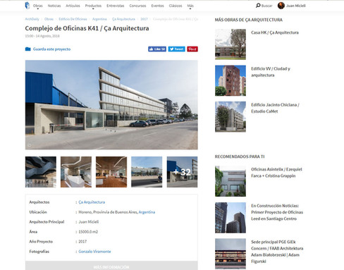 ArchDaily - K41
