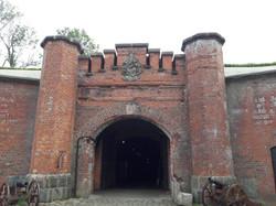 Форт №11 «Дёнхофф»
