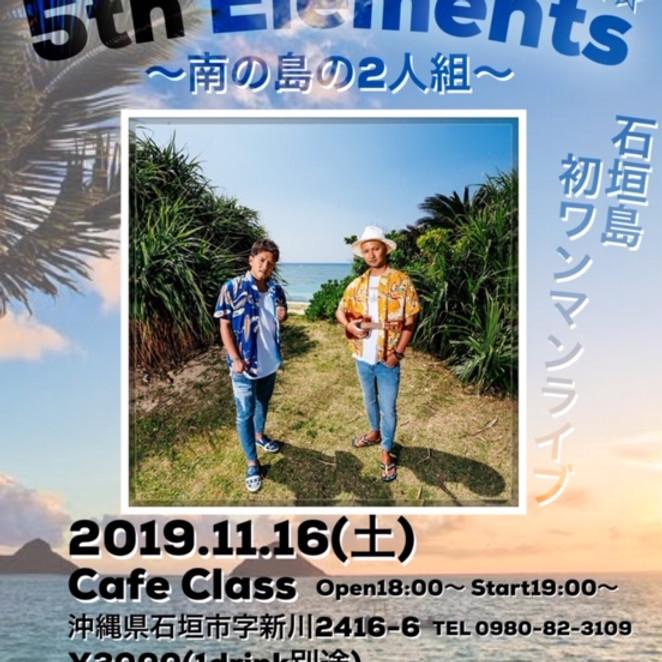5thエレメンツ石垣島ワンマンライブ