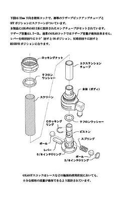 GOLANチラシ3.jpg
