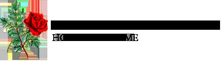 Rosemary Foundation Logo-for-website2.pn