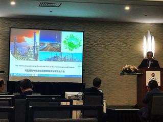 赞助并参加卡尔加里2018加中石油论坛活动 Sponsoring and Attending 2018 Calgary Energy Forum