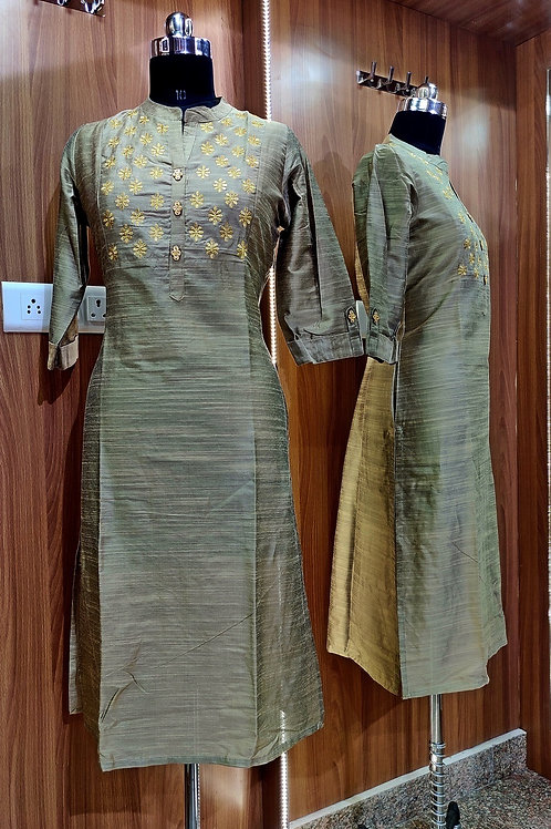 Basic Indian Party Cotton Kurti (Golden-Lime)