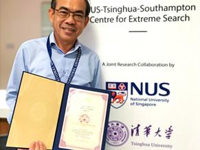 Tsinghua University Named Prof Chua For Second Term