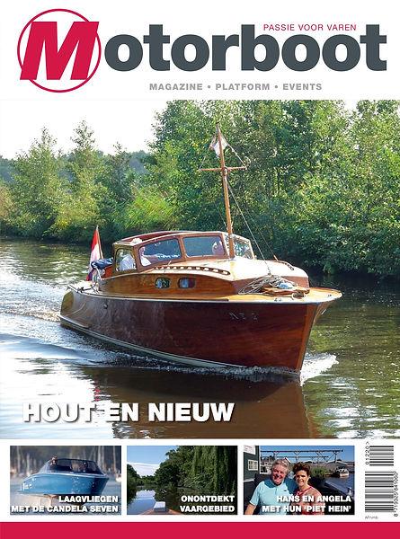 MOT12 Cover.jpg
