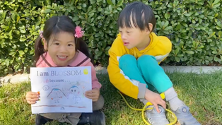 Brother and Sister Boyu and Xiaowan share what makes them BLOSSOM!