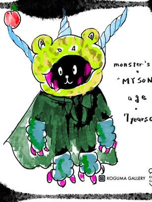 MYSON - 7 years old