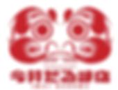 1126_imai_daruma_logo_018_edited.png