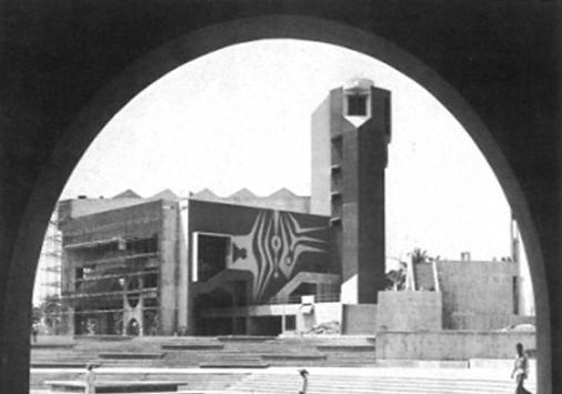 IFE-University-Nigeria-1.jpg