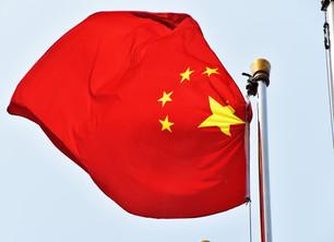 Das chinesische Raumfahrtprogramm