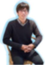 大滝雄介さん