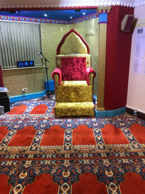 Imama's Chair at the Bengali Mosque