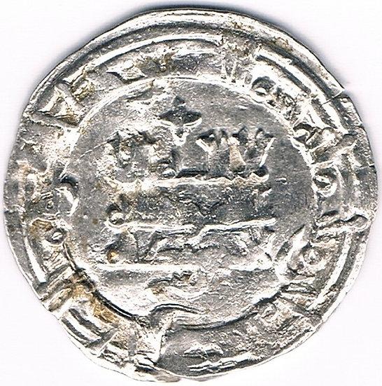 CALIFATO DE CÓRDOBA. HIXEM II. DIRHEM AL-ANDALUS. 380 H