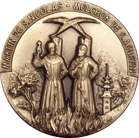 ESPAÑA. MEDALLA IV CENTENARIO RECOLECCIÓN AGUSTINIANA 1.989