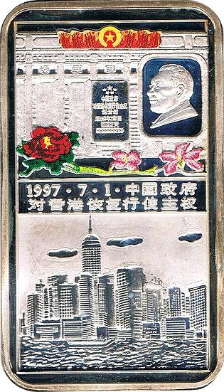 LIBERIA. LINGOTE 10 DÓLARES. 1.997. RETORNO DE HONG KONG