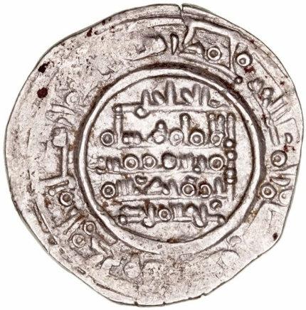 CALIFATO DE CÓRDOBA. HIXEM II. DIRHEM AL-ANDALUS. 395 H