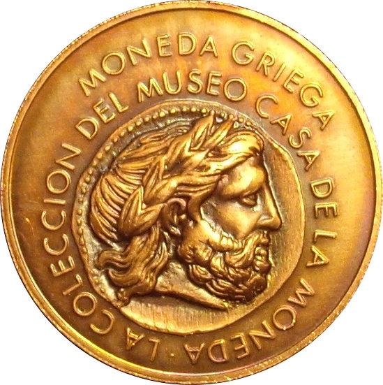 ESPAÑA. MEDALLA EXPOSICIÓN MONEDA GRIEGA. CASA DE LA MONEDA 1.992