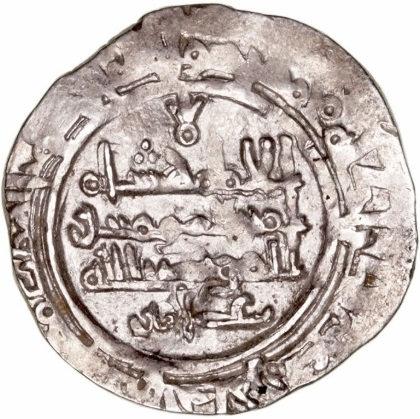 CALIFATO DE CÓRDOBA. HIXEM II. DIRHEM AL-ANDALUS. 384 H