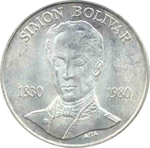 VENEZUELA. 100 BOLÍVARES 1.980