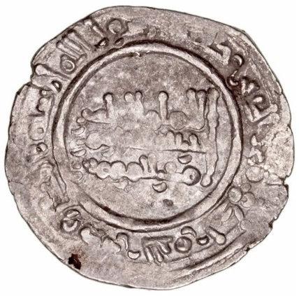 CALIFATO DE CÓRDOBA. ABD-AL-RAHMAN III. DIRHEM. 342 H