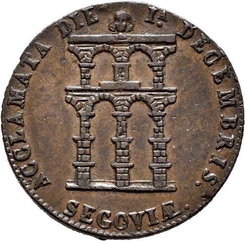 ESPAÑA. ISABEL II. MEDALLA MAYORÍA DE EDAD. SEGOVIA. 1.843