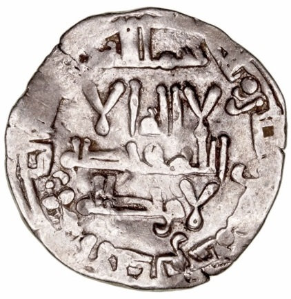 CALIFATO DE CÓRDOBA. AL HAKEM II. DIRHEM. 365 H. AL ANDALUS