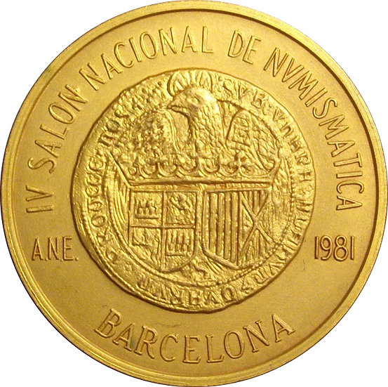 ESPAÑA. MEDALLA IV SALÓN NACIONAL DE NUMISMÁTICA. BARCELONA 1.981