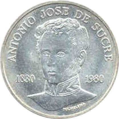 VENEZUELA. 75 BOLÍVARES 1.980