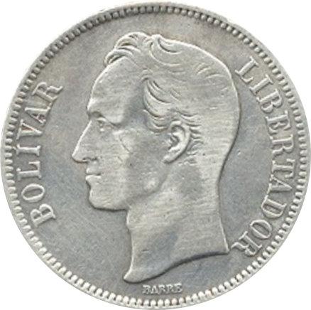 VENEZUELA. 5 BOLÍVARES 1.888