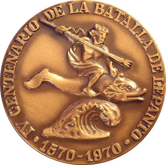 ESPAÑA. MEDALLA IV CENTENARIO DE LA BATALLA DE LEPANTO 1.975