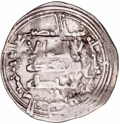 CALIFATO DE CÓRDOBA. ABD-AL-RAHMAN III. DIRHEM. 337 H. MEDINA AZAHARA