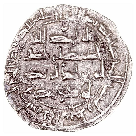 EMIRATO INDEPENDIENTE. AL-HAKEM I. DIRHEM. AL ANDALUS (201 H)