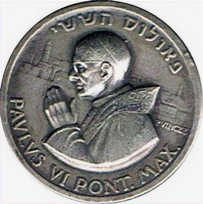 ISRAEL. MEDALLA VISITA PABLO VI TIERRA SANTA. 1.964
