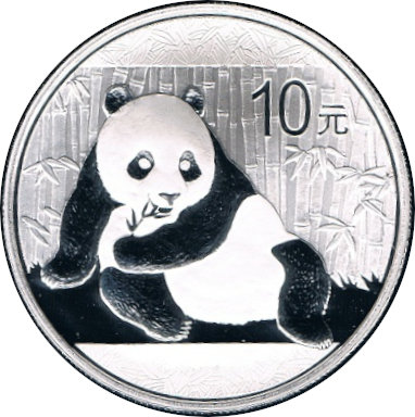 CHINA. 10 YUAN. 2.015. PLATA PROOF