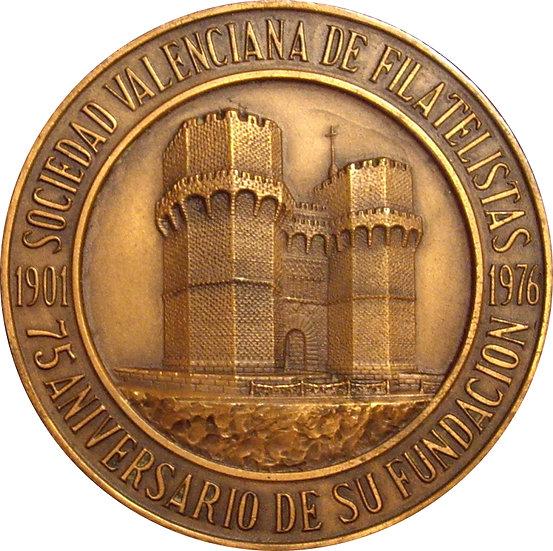 ESPAÑA. MEDALLA SOCIEDAD VALENCIANA DE FILATELISTAS. 1.976