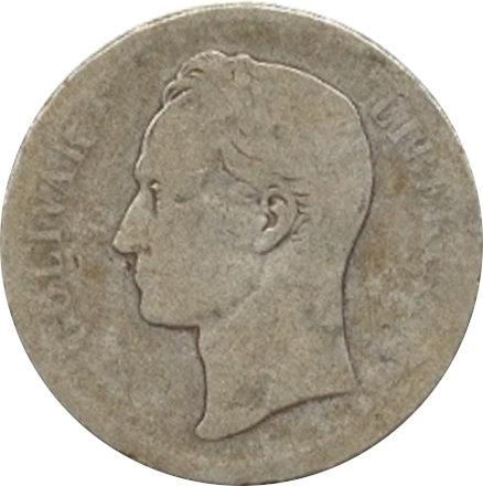 VENEZUELA. 5 BOLÍVARES 1.879