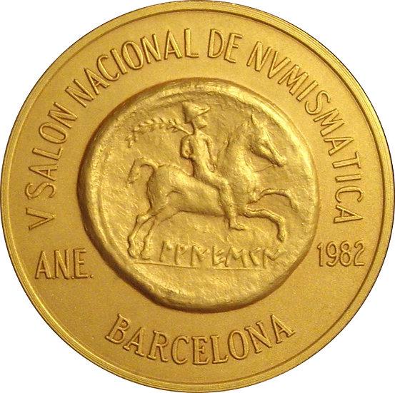 ESPAÑA. MEDALLA V SALÓN NACIONAL DE NUMISMÁTICA. BARCELONA 1.982