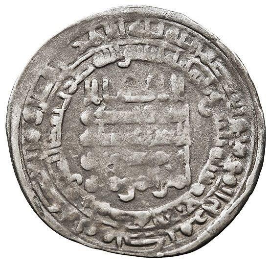 AL MUTTAKI. DIRHEM. MEDINA AL SALAM (330 H)