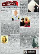 sudaporn-teja-daradaily-newspaper-purify