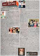 sudaporn-teja-daradaily-newspaper-piano-