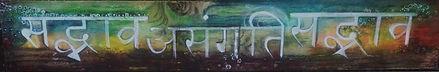 népal.jpg