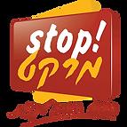 stopmarket_logo_500x500.png