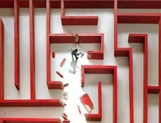 Image Of Someone Breaking Through A Maze