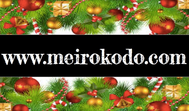 MeiroKodo Branding With Christmas Background Decoration